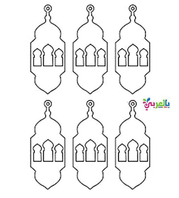 باترونات فوانيس رمضان Lantern Decoration باترونات فوانيس وهلال رمضان جاهزة للطباعة Ramadan Lantern Ramadan Crafts Eid Decoration
