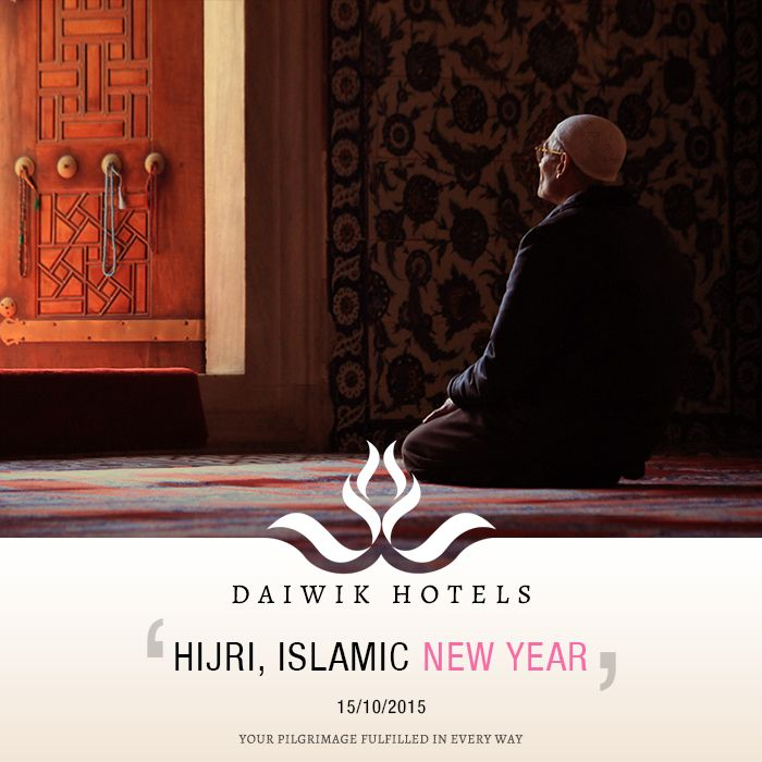 HIJRI. ISLAMIC NEW YEAR.  15th OCTOBER 2015. The Islamic New Year is called Ras as-Sanah al Hijriyah. On this day in 610 CE Prophet Muhammad began his emigration from Mecca to Medina and this historic journey is called the Hijra. Muslims across the world remember this journey and celebrate this day as the New Year by visiting the mosque to offer prayers. This year, the day is the start of the Islamic year of AH 1436 and the first month of the Islamic calendar is the month of Muharram.