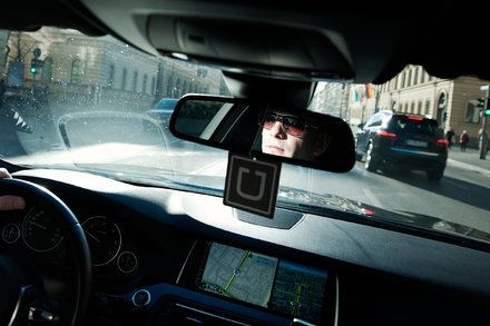 Ubers C.E.O. Choice Faces a Question of Ambitions Under its co-founder Travis Kalanick Uber set out to revolutionize modern transportation. Its new C.E.O. may have a smaller less risky vision. Technology Car Services and Livery Cabs