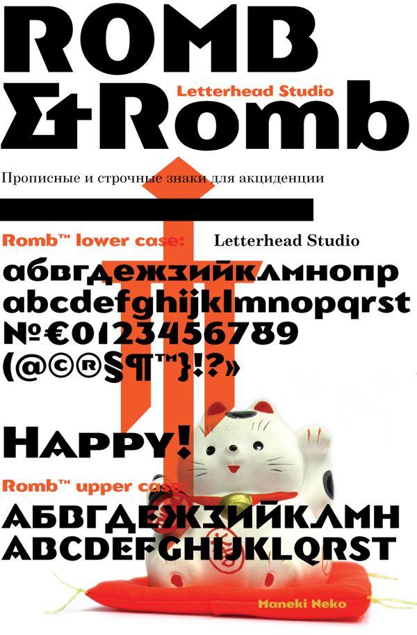 Romb Typeface on Behance