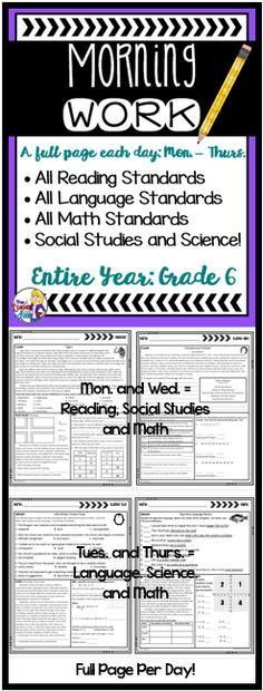 This Morning Work resource for sixth graders is a comprehensive, unique type of morning work, because it is a full page per day (not a 1/4th of a page, not a 1/2 sheet) and it includes EVERY 6th grade Common Core standard for reading, language, and math, as well as social studies and science too! No prep for the busy teacher! I think you'll LOVE it as much as I do!