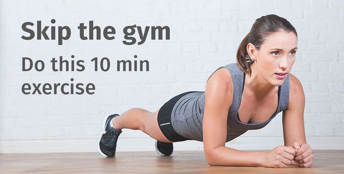 This 10 minute exercise will make you quit the gym. Work out anywhere at any time and achieve the same results as a regular gym goer!