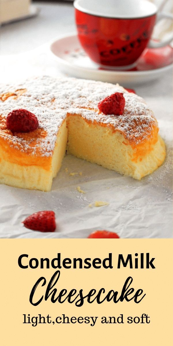 If You Want A Cheesecake That Is Light And Creamy With Just The Right Level Of Indulgence Try This Savoury Cake Condensed Milk Recipes Easy Cheesecake Recipes