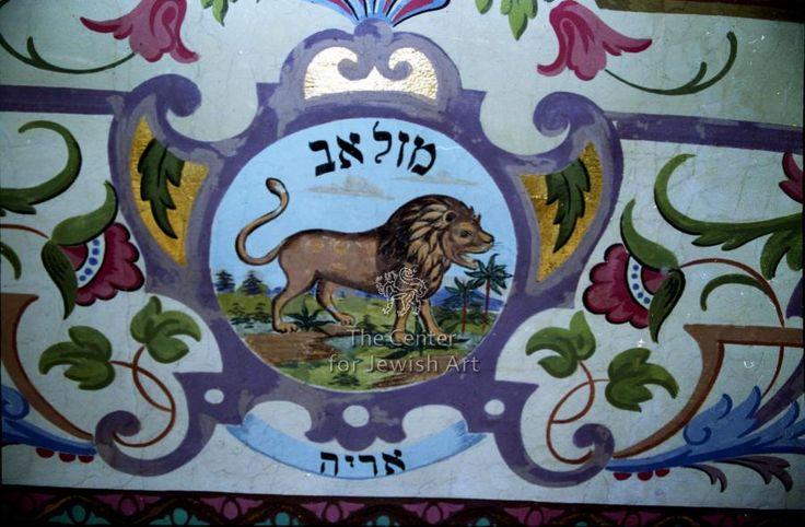 Synagogue in Niebylec – Zodiac sign Leo Artist/ MakerGorfinkel, Eliezer son of Yaakov Shaul (Painter) Date: 1906 Origin: Poland | Podkarpackie Voivodeship | Niebylec Leo (Lion), Zodiac Sign of Av Photograph Copyright: Center for Jewish Art Photographer: Khaimovich, Boris Photograph Date: 1995 Scan No.A087640 The painting depicts a lion.     Inscription:  מזל אב אריה  Translation: Lion, the Zodiac sign of Av
