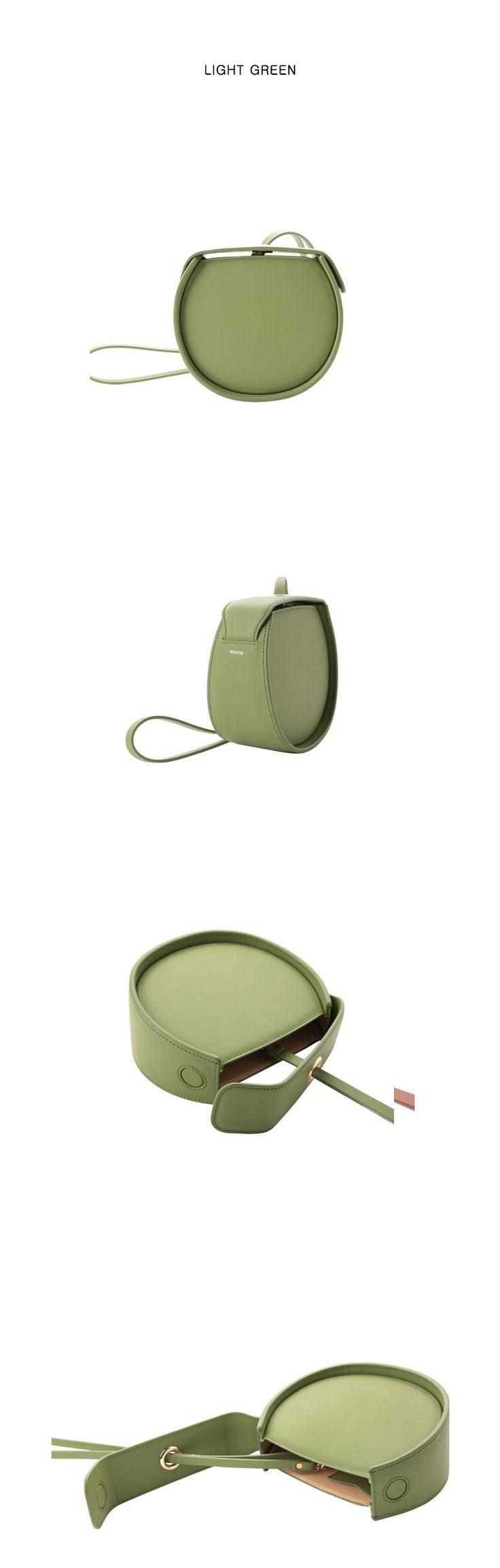 MOIRE Новый rollingbag - светло-зеленый