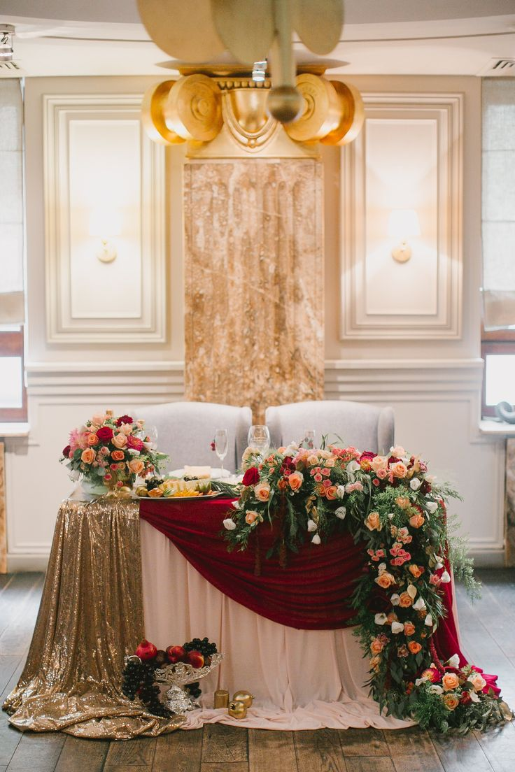 На свадьбе цвета марсала наших дорогих Катюши и Ромы