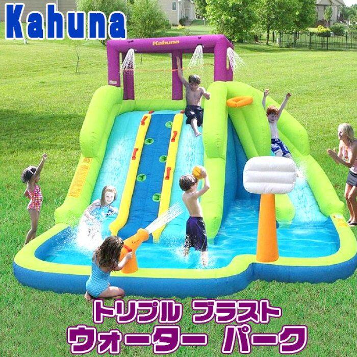 楽天市場 大型遊具 Kahuna トリプル ブラスト ウォーター パーク