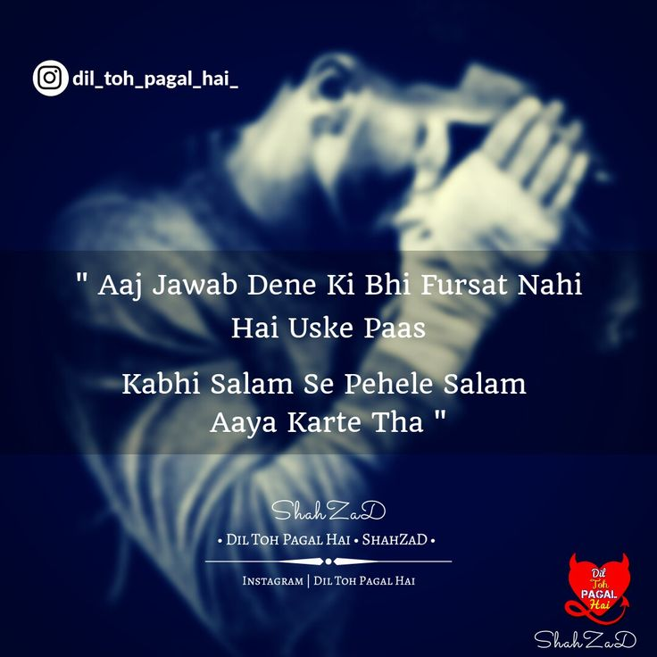 1251 Best Images About Shayari On Pinterest: 36 Best Sad Shayari Images On Pinterest