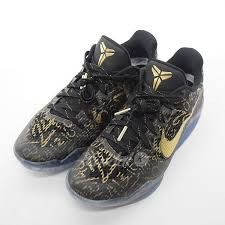 Under Armour Women S Jet Bball Shoes