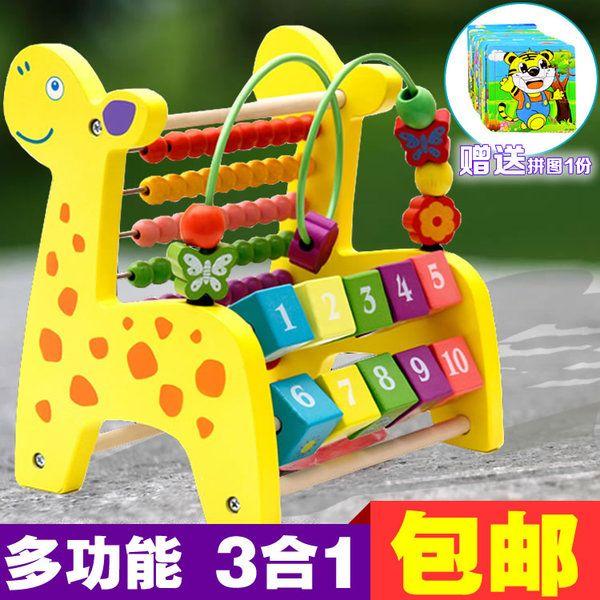 早教益智玩具 多功能小鹿绕珠计算架敲琴宝宝益智玩具1-3岁
