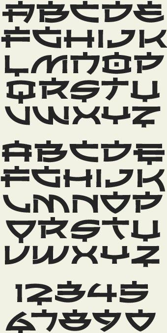 Letterhead Fonts / LHF Kung Faux / Asian Style Fonts
