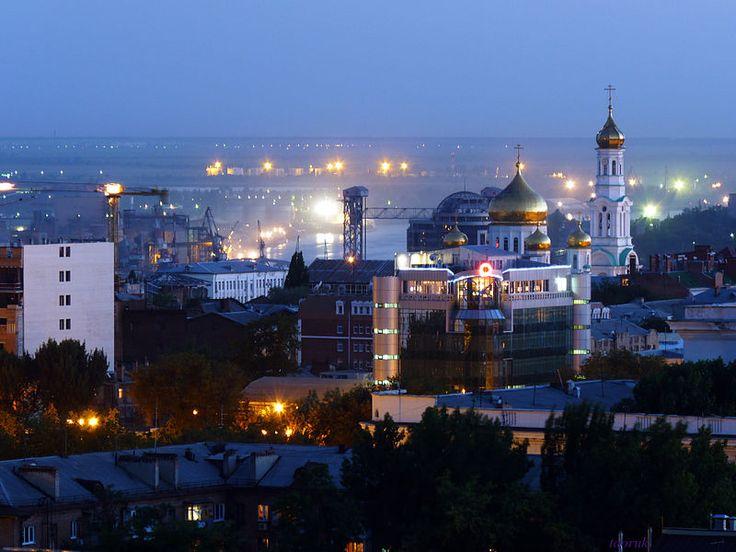 (Rostov-on-Don) File:С высоты птичьего полёта, Ростов-на-Дону.jpg