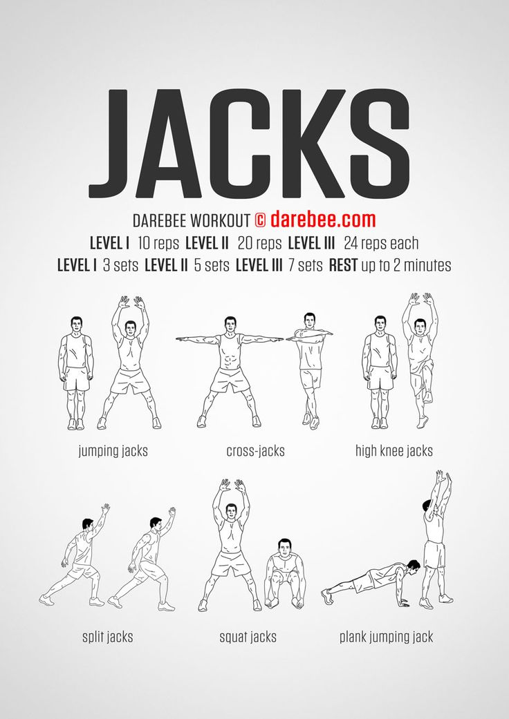 DAREBEE.com Jacks Workout / легкая тренировка на развитие взрывной  силы  /   фитнес, воркаут, упражнения, похудение, здоровье, зож