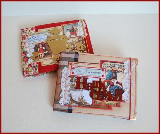 Скрапбукинг-альбом из конвертов своими руками. Как сделать альбом из конвертов?