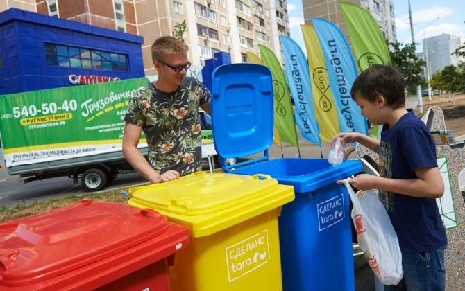 Журнал Recycle проводит акцию по сбору вторсырья