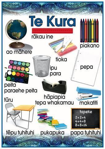 Māori Poster: The School