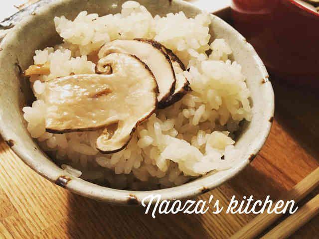 絶品‼︎簡単‼︎松茸ご飯♫の画像