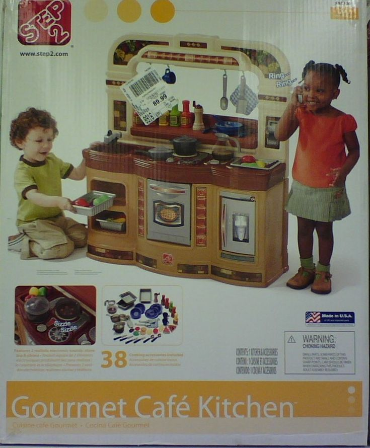 Yay for the non gendered marketing of cleaning and cooking toys!! Yayyyy!!!