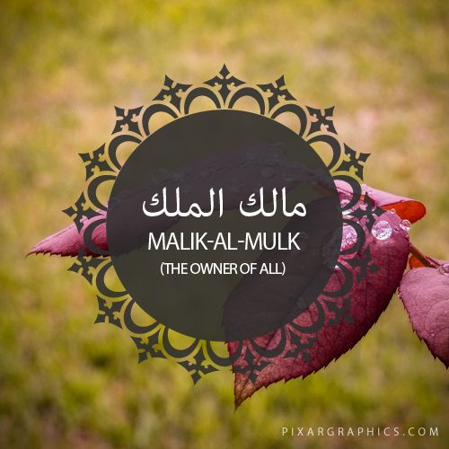Malik-al-Mulk,The Owner of All,Islam,Muslim,99 Names
