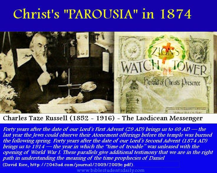 https://biblestudentsdaily.com/2017/11/10/christs-parousia-second-presence-in-1874/