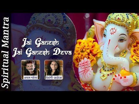Top Ganesh - Jai Ganesh Jai Ganesh Jai Ganesh Deva - Lord Ganesh Aarti & Ganesh Bhajan ( Full Song ) - YouTube