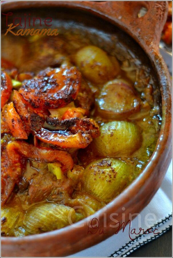 Tajine viande, oignons et tomates