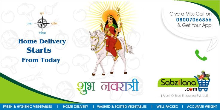 Delivery starts from today !! ‪#‎1stDayNavratri‬ ‪#‎Sabzilana‬ ‪#‎OrderStarts‬ ‪#‎HomeDelivery‬  goo.gl/LVGhmK  goo.gl/RGOS4A 080070 66866
