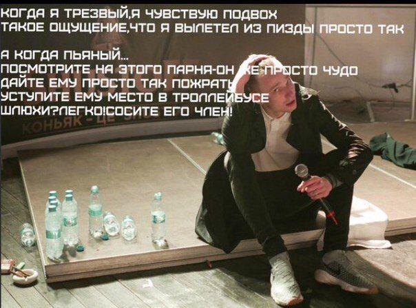 Сегодня умер саундпродюсер и член белорусской группы ЛСП Рома Англичанин.