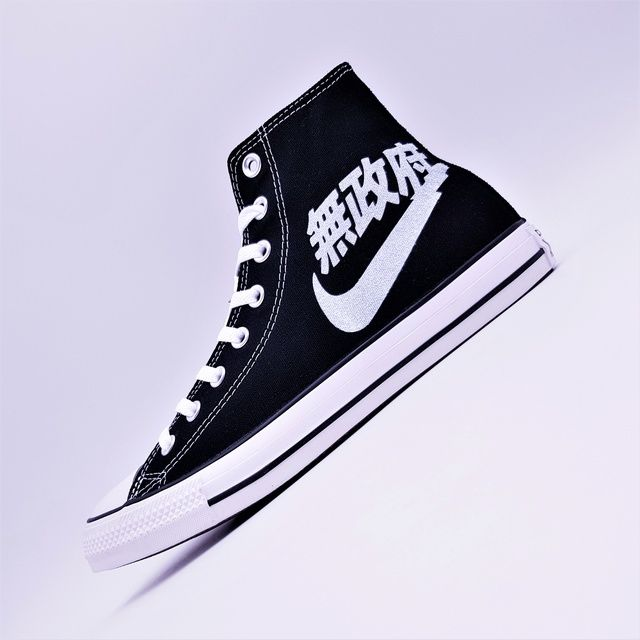 Converse Anarchy By Atpik Nike Fashion Shoes Custom Sneakers Good Work Boots