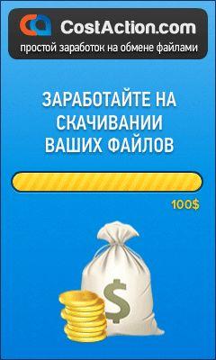 Центробанк РФ признает Биткойн? - #LoveBitcoinLife
