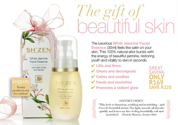 The gift of beautiful skin