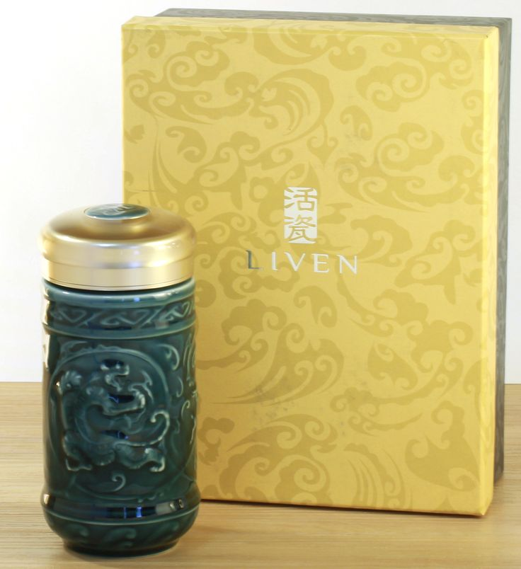 Tiger Blue Ceramic Travel Mug 300ml