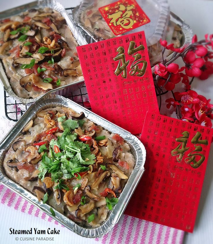 Cuisine Paradise | Singapore Food Blog | Recipes, Reviews And Travel: [With Recipes] Our Chinese Lunar New Year Goodies