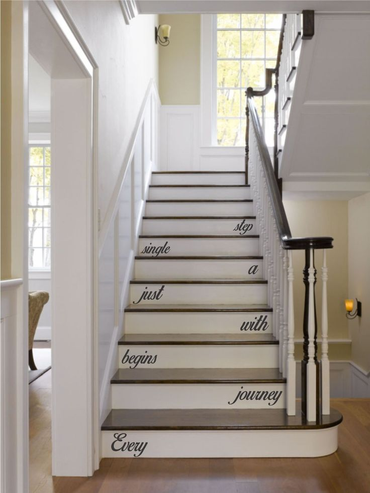Every Journey Begins with a Single Step Quote Staircase Wall Vinyl Decal Sticker