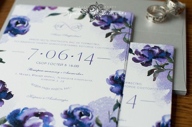 Акварельные пионы на свадебных пригласительных., Текст, Приглашения на свадьбу, свадебные таблички и открытки, Оформление свадьбы цветами, Свадьбы в сиреневом цвете, Приглашения на свадьбу