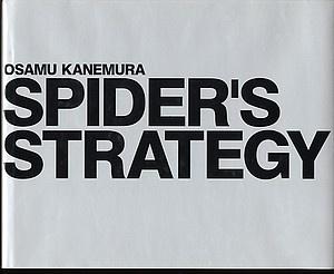 Osamu Kanemura –Spider's Strategy