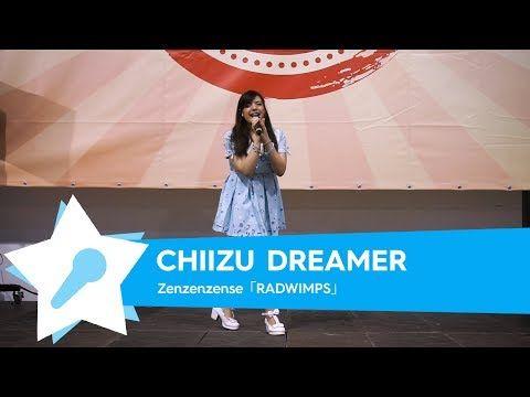 Chiizu Dreamer - Zenzenzense [Live @ Napoli Comicon 2017] - YouTube