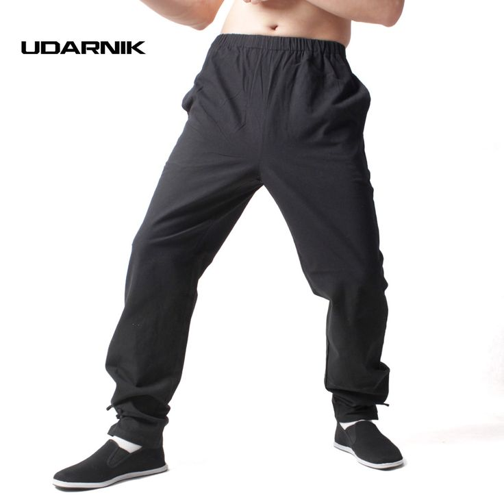 Men's Chinese Vintage Kung Fu Tapered Trousers Pants Tai Chi Gym Harem Martial Arts Cotton Black  047-4779