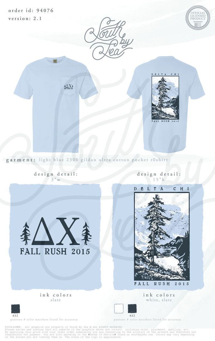 Delta Chi | Delta Chi Rush | Fraternity Rush Shirts | Fraternity Rush Tees | Forest Theme Rush Tee | Fall Rush Shirts | South by Sea College | South by Sea | Fraternity Designs | Fraternity Shirts