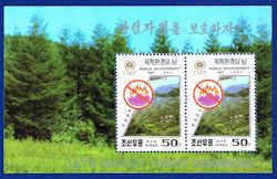 North Korea 3390 Stamps - Protect Forest Resources Mini Sheet - AS KRN 3390-1 MS MNH