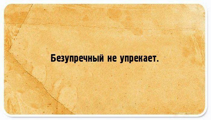 20 мудрых мыслей Виктора Гюго о жизни, смерти и любви...
