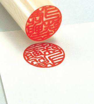 Japanese seal, signature system.  There are 2 kinds of seals: a registered seal and a ready-made seal. A seal is made of wood, plastic, animal's ivory or horn, amber, etc.  And it is usually 2 to 2.5 inches long.
