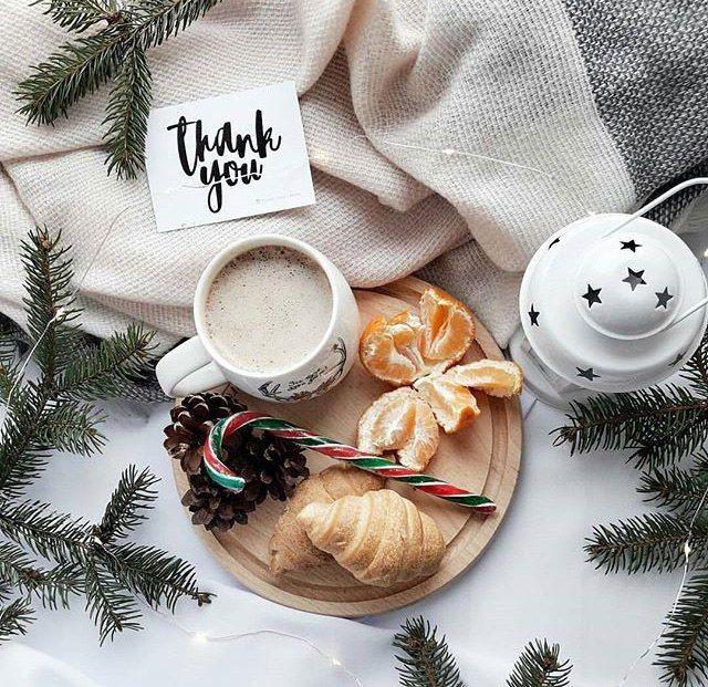 Доброе утро, дорогие друзья! С Новым годом!