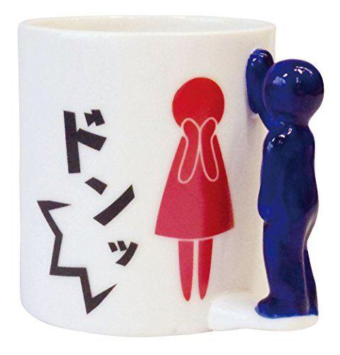 おもしろ食器 壁ドン マグ SAN2464 サンアート https://www.amazon.co.jp/dp/B00XKVUVFU/ref=cm_sw_r_pi_dp_x_ZYBNyb82KWMB1