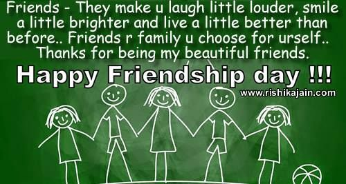 [Happy] Friendship Day 2016 Whatsapp Status SMS Quotes and Messages