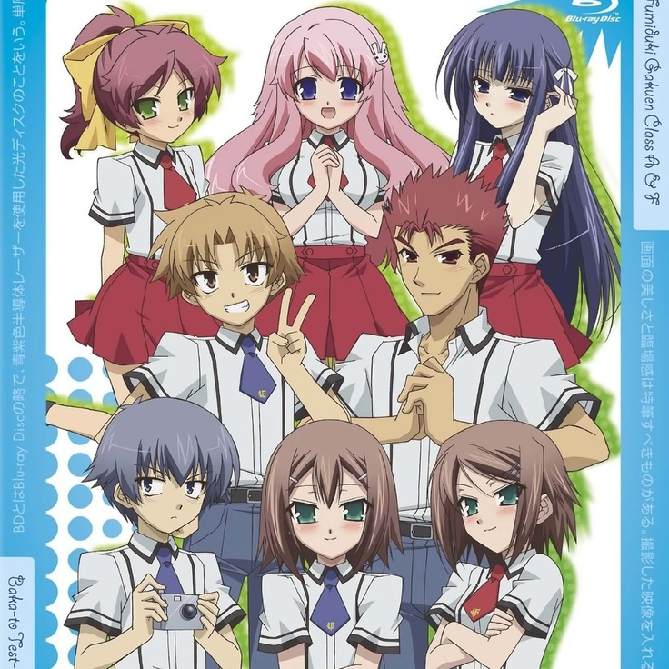 Baka And Test ! loved this show!