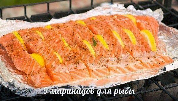 Веб Повар!: 9 маринадов для рыбы