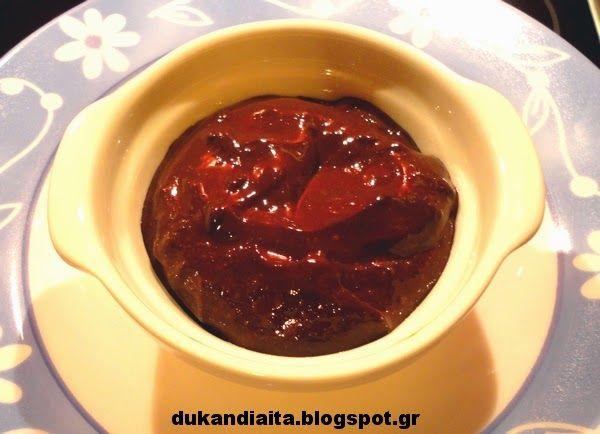 """Όλα για τη δίαιτα Dukan: """"Μερέντα"""" Ντουκαν με γάλα Νουνου"""