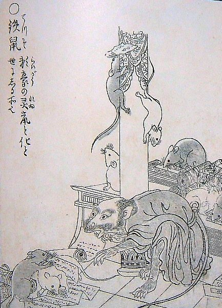 The monk Raigo died, and his ghost returned as a giant rat, leading an army of other rats. Image by Toriyama Sekien.