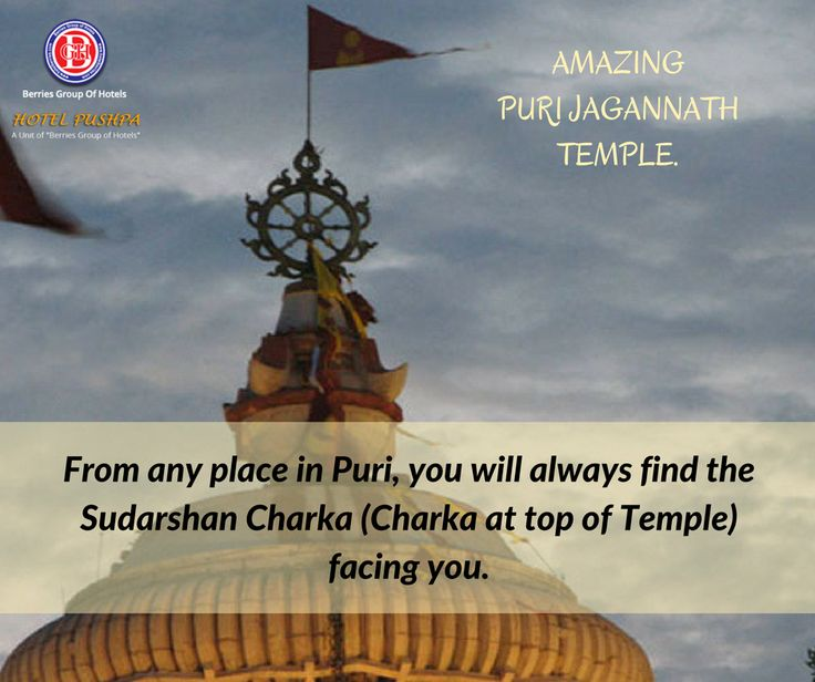 FACT ABOUT #AMAZING #PURI JAGANNATH TEMPLE.